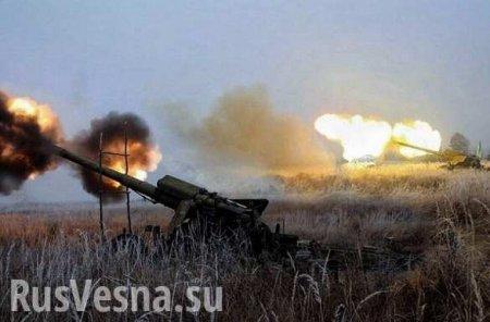 Огонь не стихает: оперативная сводка с фронтов Донбасса