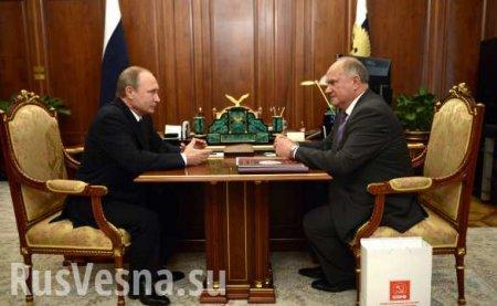 Транзит власти: Зюганов допускает проведение досрочных выборов Президента Р ...