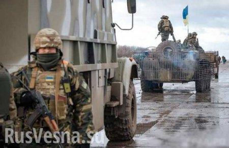 «ВСУшники» бегут слинии фронта, Армия ЛНР обратилась спредложением кпротивнику— сводка