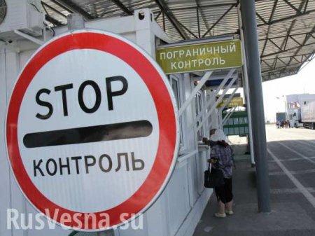 Глава МИД Украины объяснил, почему гражданам запретят ездить в Россию по внутреннему паспорту (ВИДЕО)