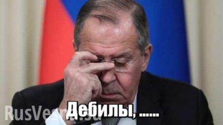 Лавров пообещал ответ наамериканские «санкции изада»