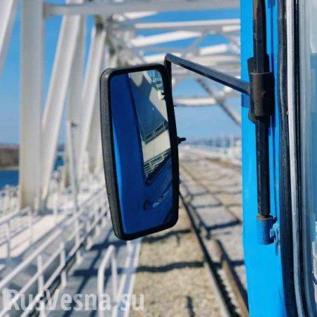 Первый пассажирский поезд в Крым отправился изСанкт-Петербурга (ФОТО)