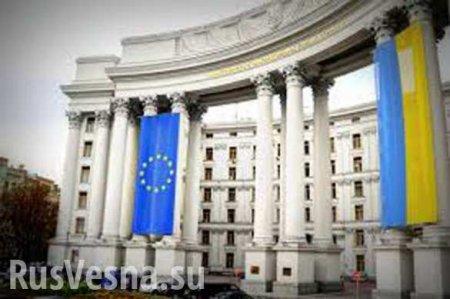 «Пункт о границе вообще очень мутный» — МИД Украины о минских соглашениях