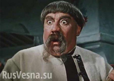 Украинский шок: Новый глава института нацпамяти выступил против Бандеры из ...