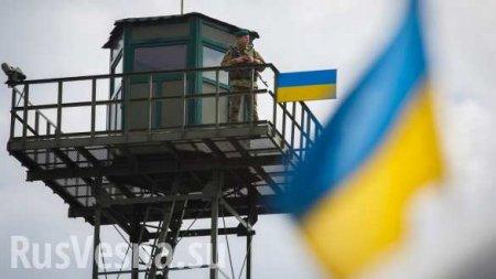 Украина упрощает пересечение границы сКрымом