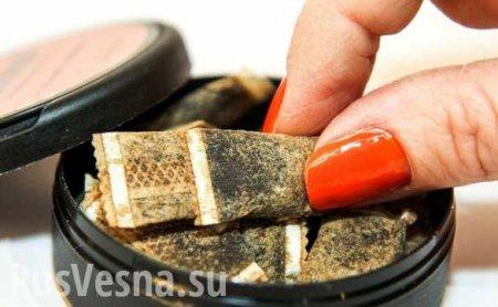 Медведев поручил МВД пресечь оборот жевательных смесей с никотином