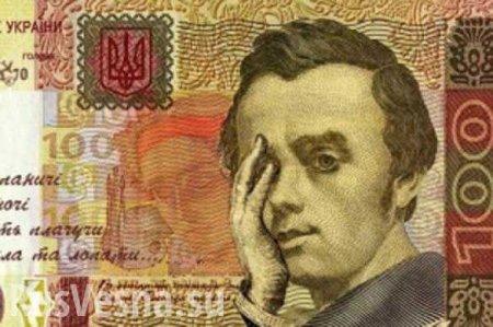 Казначеи заявили одефиците госбюджета Украины вдесятки миллиардов