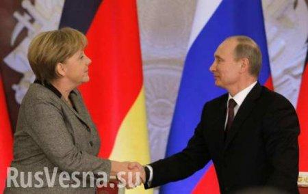 Почему немцы не любят американцев и хотят дружить с Россией? (ВИДЕО)