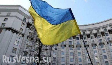 Кабмин Украины провёл экстренное заседание по газу