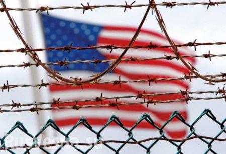 Американец получил пожизненный срок закражу 9 долларов (ФОТО)