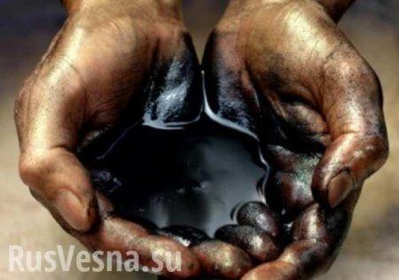 Сирия готовит искпротив СШАзаворовство нефти