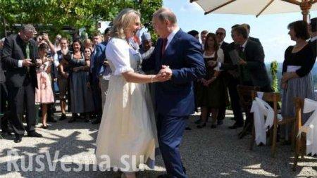 Экс-глава МИД Австрии пожалела, что ЕС отказался поддержать идеи Путина