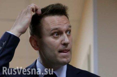 МОЛНИЯ: Обыски в офисе ФБК, Навальный ведёт стрим (ФОТО, ВИДЕО)