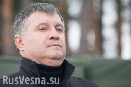 В США усомнились в заявлении Авакова по делу Шеремета