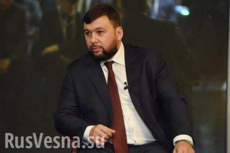 Глава ДНР объявил выговор министру образования