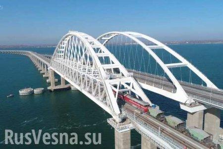 Спасибо за мост, Кубань стала ближе, — депутат Рады (ВИДЕО)