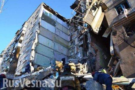 В Кремле ответили на слухи о теракте привзрыве дома вМагнитогорске