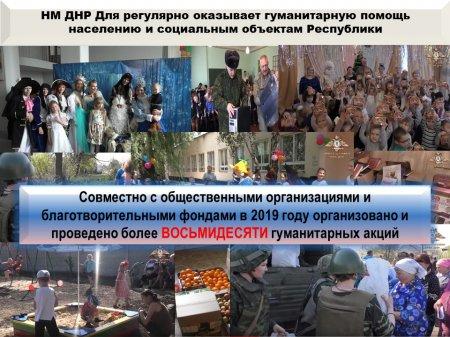 Инновационные боевые комплексы Армии ДНР и провалы диверсантов ВСУ: сводка с Донбасса