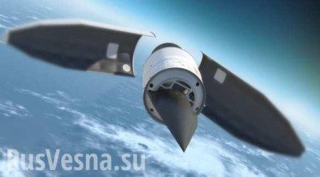 СРОЧНО: Новейший ракетный комплекс сгиперзвуковым «Авангардом» заступил на ...