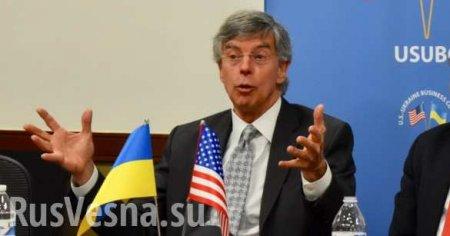 В ДНР отреагировали на заявление о Донбассе нового американского куратора