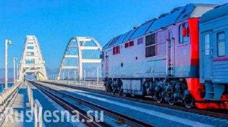 В Конотопе дали «сокрушительный ответ» на открытие Крымского моста (ВИДЕО)