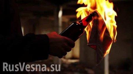 В Харькове подожгли вход в облгосадминистрацию (ФОТО)