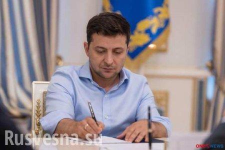 Зеленский подписал закон о пересадке органов