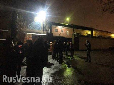 «Активисты» блокируют выезды из Лукьяновского СИЗО, чтобы сорвать обмен экс ...