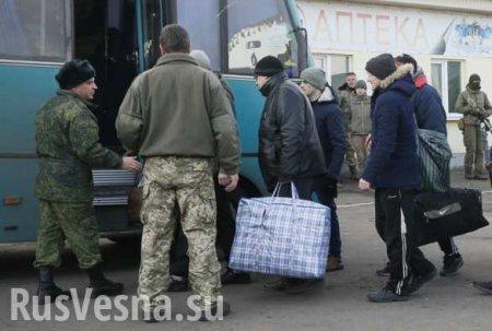 Обмен пленными между Донбассом и Украиной — СМОТРИТЕ И КОММЕНТИРУЙТЕ С РУССКОЙ ВЕСНОЙ