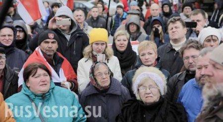 ВМинске идёт акция протеста против интеграции сРоссией (ВИДЕО)