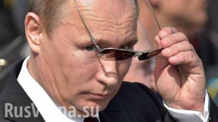 Американские СМИ рассказали, как Путин вернул величие России
