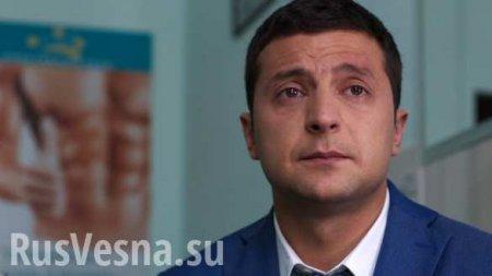 Украинский телеведущий пообещал выпороть Зеленского розгами в прямом эфире (ВИДЕО)
