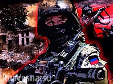 «Это достойно настоящих мужчин»— поздравление от«Спарты» срубежей ДНР (ВИДЕО)