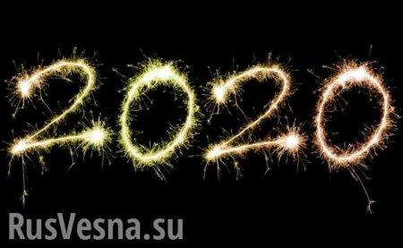 «Мымогли неотпраздновать этот Новый год»— что желают вДНР напраздник (ВИДЕО)