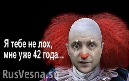 Топ-10 провалов в украинской политике 2019 года (ВИДЕО)