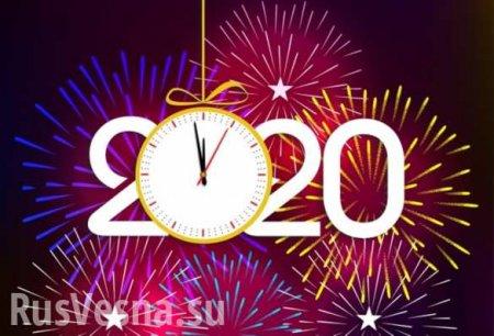 СНовым годом отКамчатки доОдессы! — поздравление «Русской Весны»