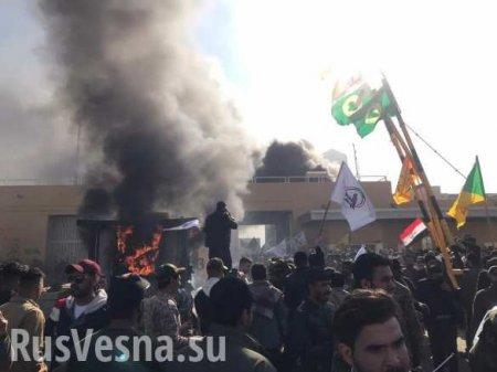 Агрессивная толпа штурмует посольство США в Ираке — есть раненые, посол бежал (ФОТО, ВИДЕО)