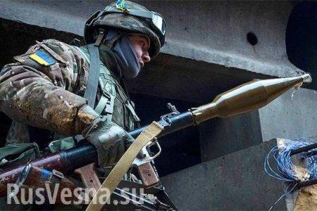 Кровавый новый год у ВСУ на Донбассе: пять погибших, шесть раненых