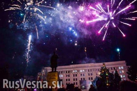 Долгожданный свет в конце тоннеля — поздравление из Луганска (ФОТО, ВИДЕО)