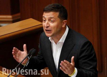 Украинский телеведущий назвал Зеленского «отрыжкой советской эпохи» и«убож ...