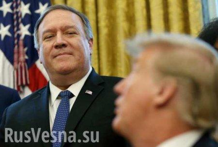 Госсекретарь США отменил визит наУкраину