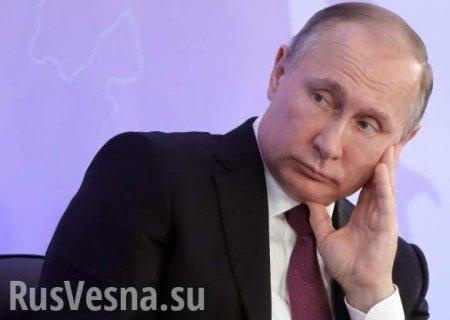 Из-за Путина президент Польши отменил поездку в Израиль