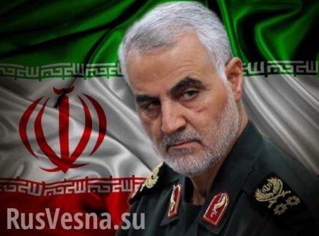 Это нападение на Ирак, убийство Сулеймани подожгло фитиль войны, — официаль ...