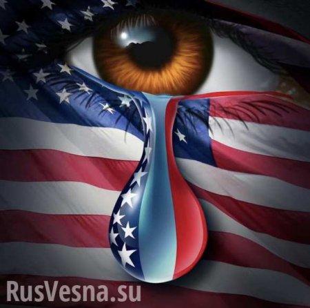 «Убийственный выстрел»: Как Украина меняет Америку и погружает её в кризис (ВИДЕО)
