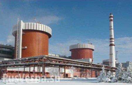 На Южно-Украинской АЭС аварийно отключился третий энергоблок