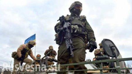 Удар по югу ДНР: сводка о военной ситуации на Донбассе