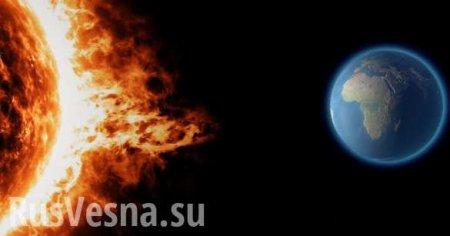 Солнце максимально сблизилось с Землёй — чем это грозит?