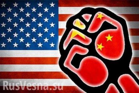 Китай грубо осадил СШАиз-за плана развязать войну сИраном