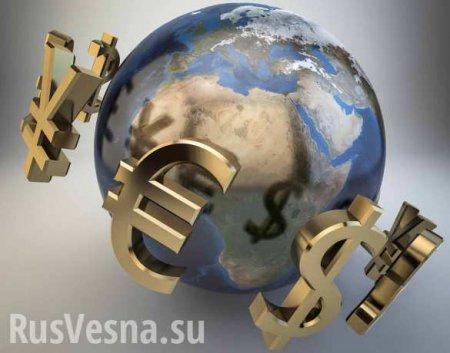 Мировую экономику ждёт «слоубализация»