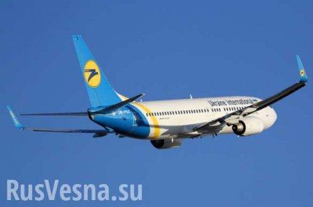 МОЛНИЯ: В Иране разбился украинский самолёт со 180 пассажирами на борту